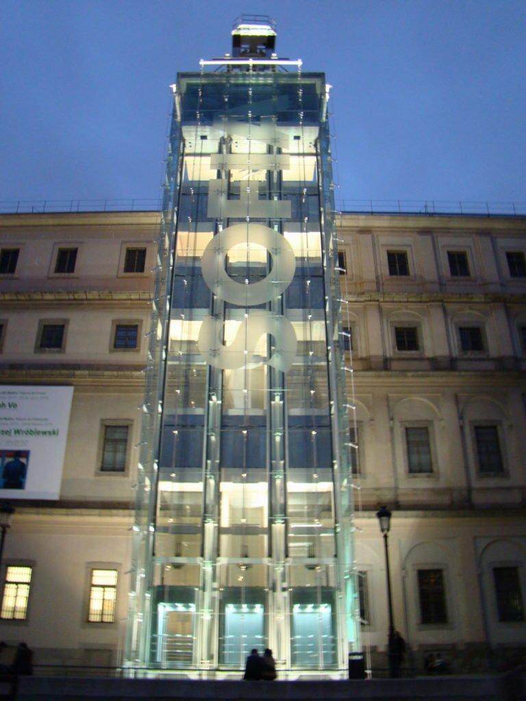 Fachada do Museu Reina Sofia - Museus em Madrid: Prado, Thyssen e Reina Sofia